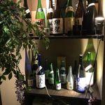 地酒の出浦 -