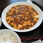 中国料理 桃李坊 - 料理写真:四川麻婆豆腐セット 900円