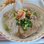 アプサラス - 透き通った豚骨のスープ
