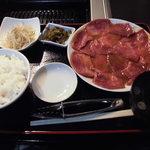 焼肉永澤園 - 1.5倍タン定食1180円