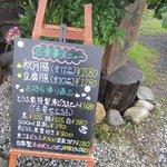 8266962 - 私は2種類あるランチメニューの中から豆腐膳1280円を注文しました。
