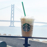 スターバックスコーヒー - 絶景です♡