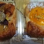 ハート ブレッド アンティーク - デニッシュ(サツマイモ、オレンジ)