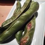 魚金 - 空豆