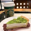 スターバックスコーヒー - 料理写真:キウイフルーツタルトとドリップコーヒー