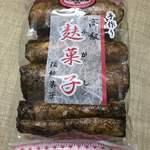 奥山製麸所 - 料理写真:麩菓子