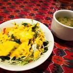 カリーゾーン - サラダ・スープ