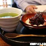 古民家カフェ&ダイニング 枇杏 - 日本茶セット白玉あずき