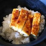 田楽座 わかや - 豆腐田楽パイルダーオン!