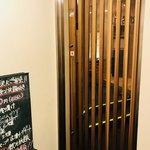 鉄板焼鳥 ニワ - この扉をガラガラと開けて入ります