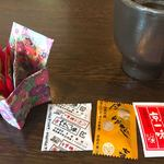 岡崎 二橋 - 風味を損なわない豆袋の薬味