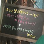 Aozorashokudou -