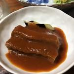 魚ざん -