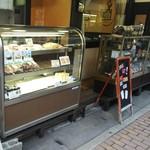 エビアンコーヒー - 店頭の売場