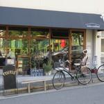 タロ コーヒー - 喫茶店と云うよりコージーなカフェの雰囲気
