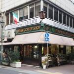 エビアンコーヒー - お店の外観