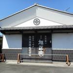 内木酒造 - 倉庫