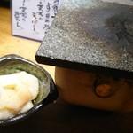 東岡崎魚酒場 どぉーん - お通し