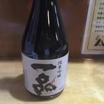 八たん - 一品 純米吟醸