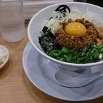麺やマルショウ 地下鉄新大阪店 - 台湾まぜそばと標準でついてくる追い飯