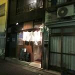 82679358 - 御供所町の聖福寺近くの路地にあるイタリア料理のお店です。