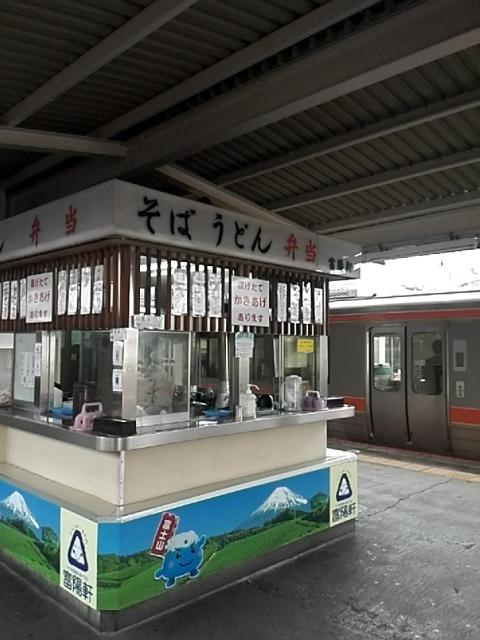 富陽軒 身延線ホーム そば店
