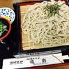 箱館そば 鴫野 - 料理写真: