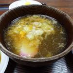 久砂園 - 玉子スープも美味し