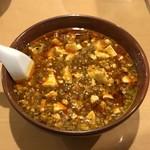 いそちゃん - 麻婆麺激辛、美味しい‼︎