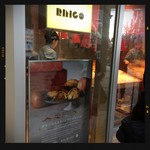 RINGO - 外観