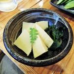満マル - 若竹煮