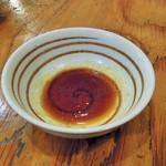 満マル - 餃子タレ