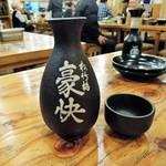 満マル - 日本酒大
