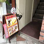 沖縄居酒屋 しぶるる -
