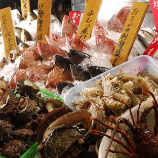 新鮮な魚をご提供しています。