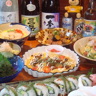 【15名様~貸切OK!】絶品沖縄料理で楽しくパーティーを♪