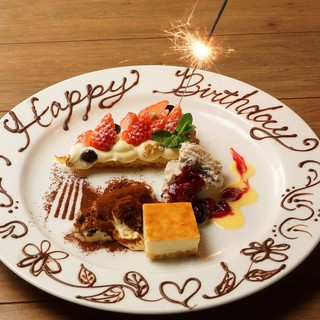 記念日のお祝いにはメッセージ付きドルチェを!