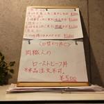 Handicraft Works - 限定メニュー