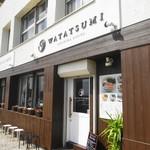 WATATSUMI - 店頭