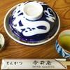 今井屋 - 料理写真:注文したタレカツ丼です