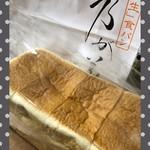 高級「生」食パン 乃が美 - 食パン2斤