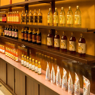 『おいしい酢』はモンドセレクション金賞受賞商品です。