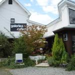 galerie+wine cafe TURM -