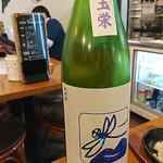 日本酒バル YODARE - いづみ橋 キラキラ☆とんぼ