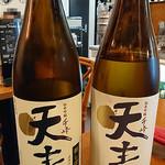 日本酒バル YODARE - 天青 通常版 と 天青 3/8 搾りたて