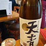 日本酒バル YODARE - 天青 通常版