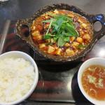 菜 - 麻婆豆腐700円+激辛50円。