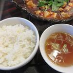 菜 - とろみのあるマーボーに合う硬めのご飯。 汁物は醤油ラーメンのスープみたいな味でした。
