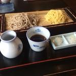 82702316 - かわりニ食、1100円