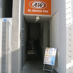 82702839 - お店への階段です。